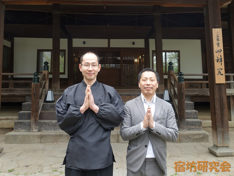 立本寺塔頭・教法院の三木天道住職と、株式会社ティ・エ・エスの原拓也さん