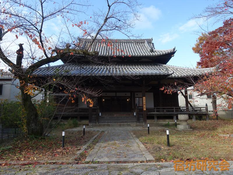 立本寺の宿坊・四神閣