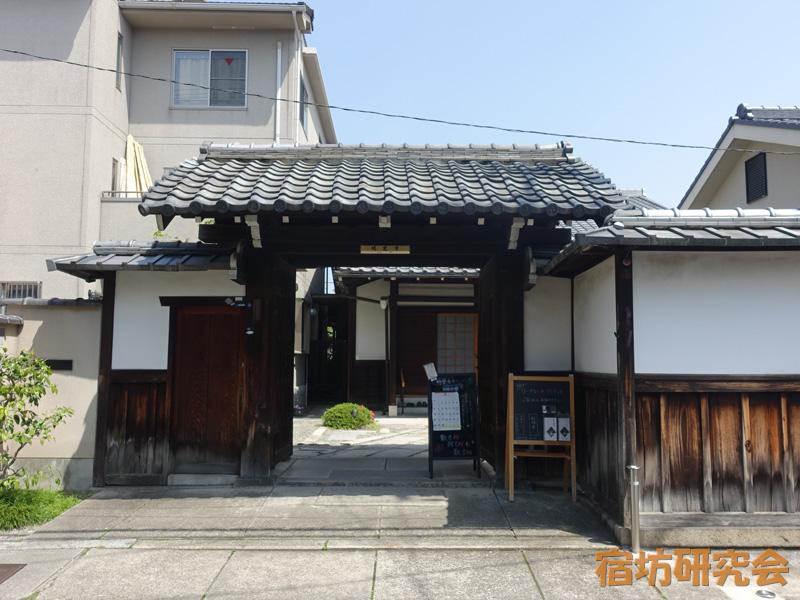 明覺寺(京都市下京区)