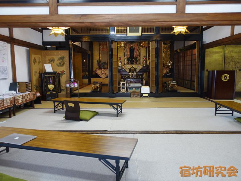 明覺寺のコワーキングスペース(本堂)