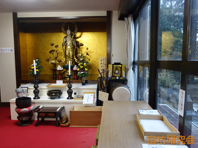 正覚寺の写経場