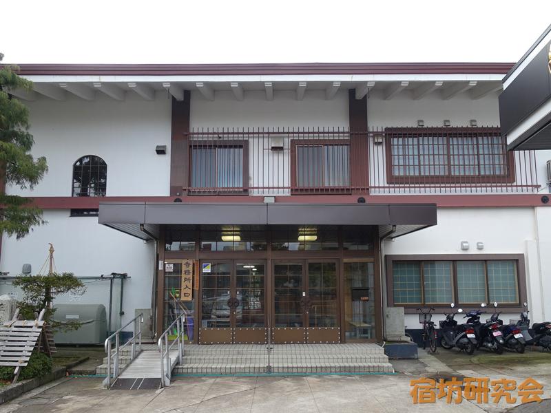 正覚寺の寺務所