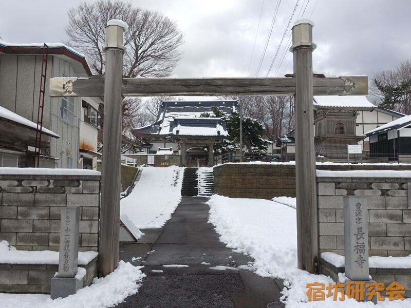 長福寺(青森県佐井村)