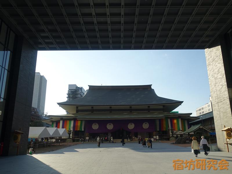 南御堂(大阪府 本町駅)