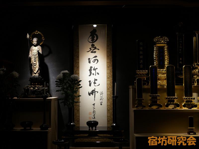 三井ガーデンホテル京都河原町浄教寺の寺宝拝観