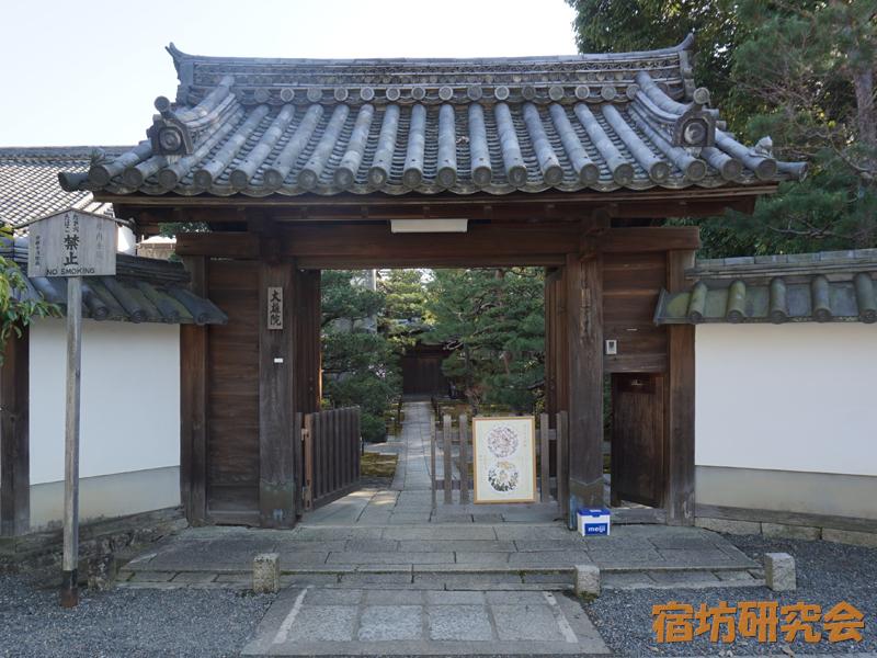 妙心寺大雄院(京都市 花園駅)