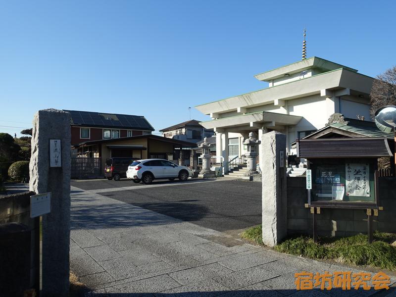 流山寺(千葉県流山市 平和台駅)