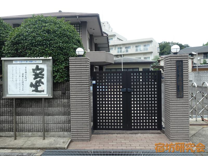 法音寺高槻支院(大阪府 高槻駅)