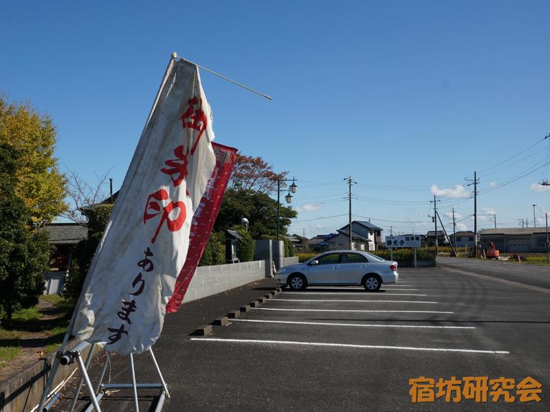 勝覚寺の駐車場