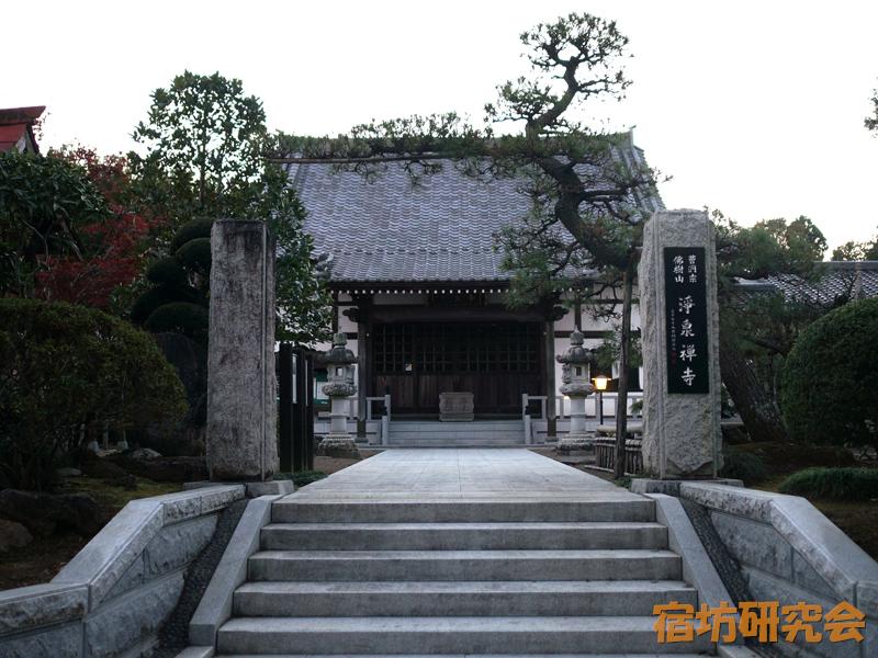 浄泉寺(千葉県酒々井町)