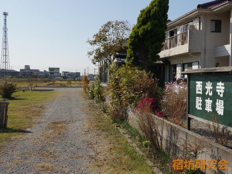 西光寺の駐車場