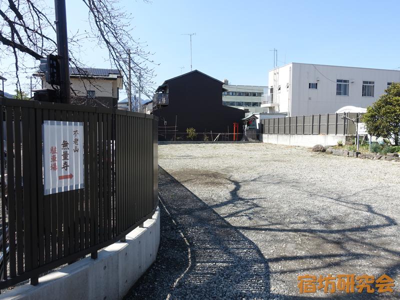 無量寺の駐車場