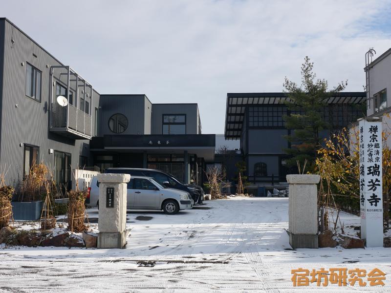 瑞芳寺(北海道札幌市 栄町駅)