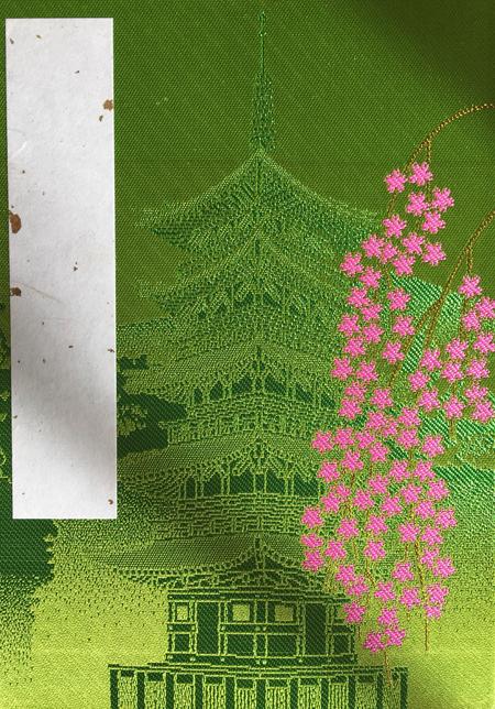 久遠寺のオリジナル御朱印帳