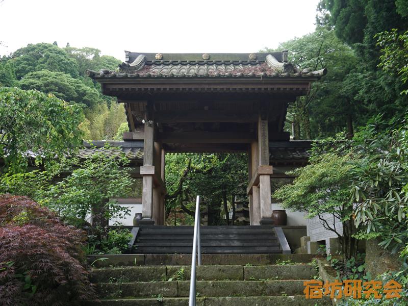 含蔵寺(熊本県阿蘇郡高森町 高森駅)