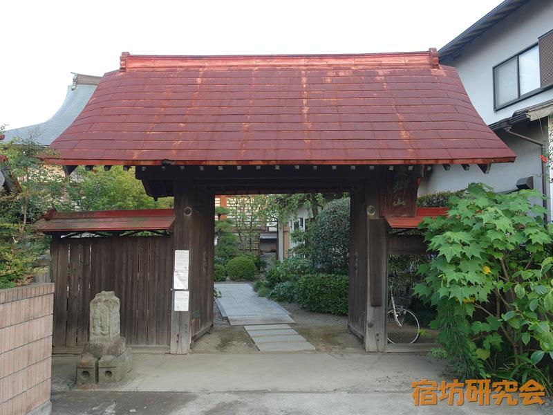 龍昌院(神奈川県 海老名駅)