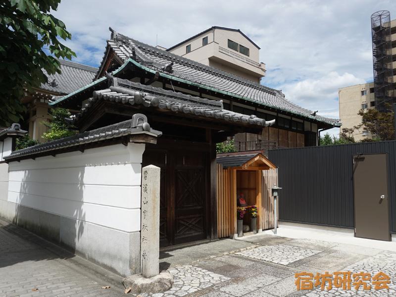 寶林寺(愛知県名古屋市 千種駅)